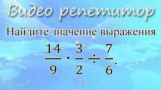ЕГЭ по математике. Найдите значение выражения. Задание 1. Базовый уровень