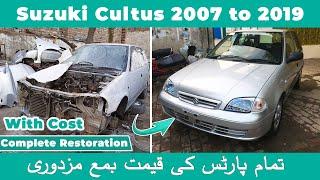 Suzuki Cultus Car Full Restoration / With Estimate