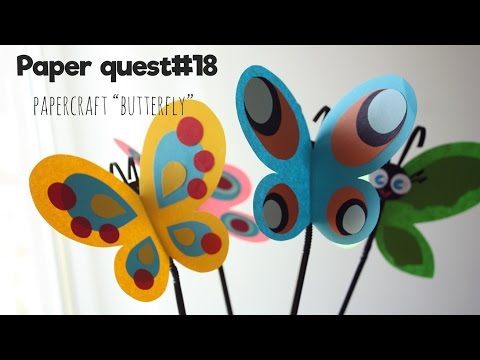 Как сделать бабочку из бумаги своими руками / How to make Butterfly / DIY / Поделки - My Paper Quest