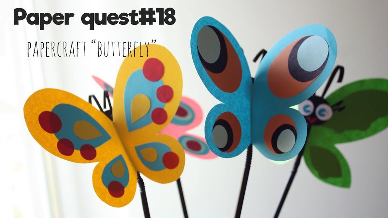 Papercraft Как сделать поделку бабочку / How to make Butterfly / DIY / Papercraft / - My Paper Quest