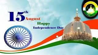 15 August.   E-bulbule chaman mere  bharat ki baat kar