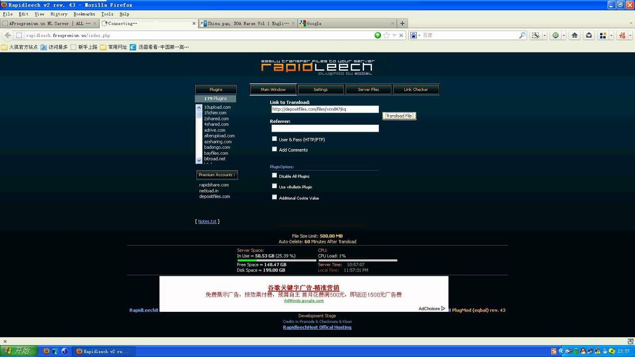 Do not have depositfiles premium account,Use the premium ...