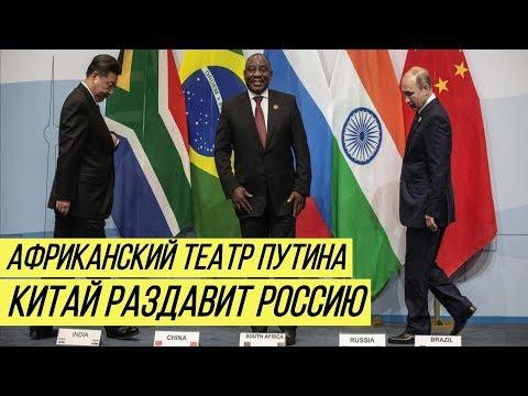У России нет шансов: Путин рассердил китайского дракона