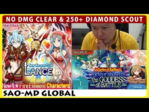 Meteor Showers the Goddess of Battle No Damage Clear & 250+ Diamond Scout (SAO Memory Defrag)