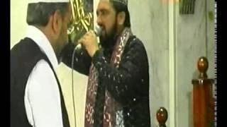 PUNJABI NAAT(Aya Kamli Wala)QARI SHAHID MAHMOOD IN UK