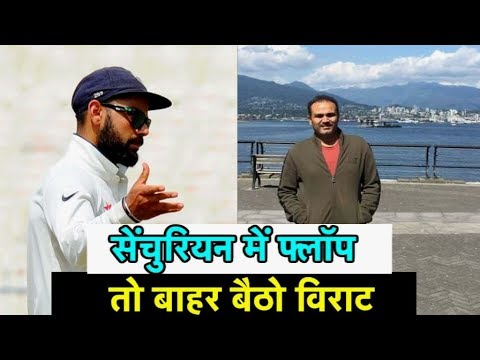 Virat Kohli Should Drop Himself In 3rd Test: Sehwag| Sports Tak