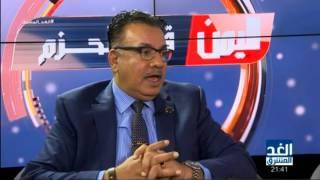 اليمن قرار الحزم - الشيخلي: إيران هي المصدر الأساسي للإرهاب الذي يعاني منه اليمن