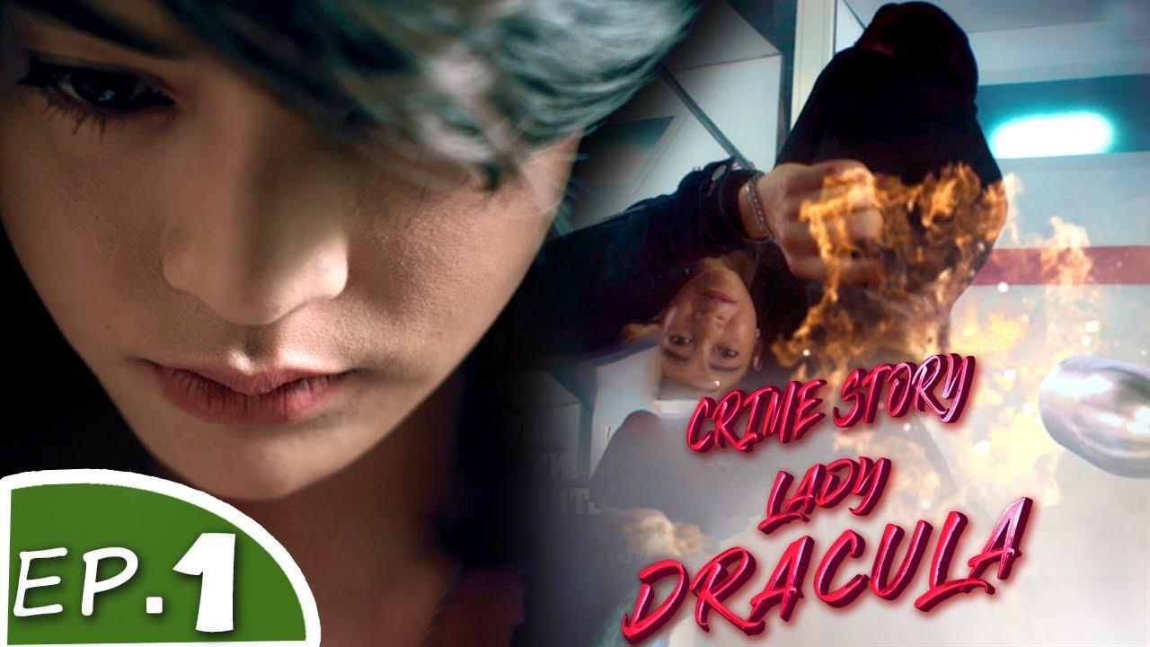 Crime Patrol Web Series | Crime Story Lady Dracula S1 Ep 1 | Hindi Web Series Thriller 2020