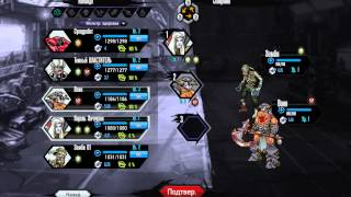 Игра Мутанты генетическая война 2-я серия