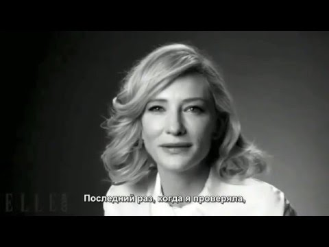 Кейт Бланшетт Часть 9. Русские субтитры
