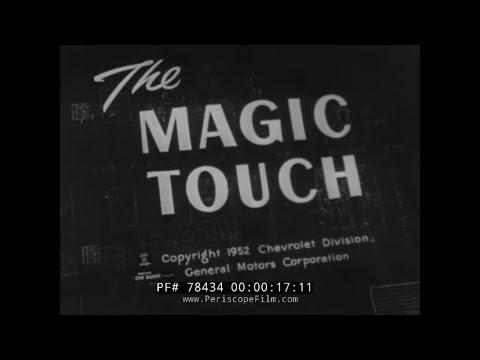 1953 CHEVROLET AUTOMOBILES  FILM