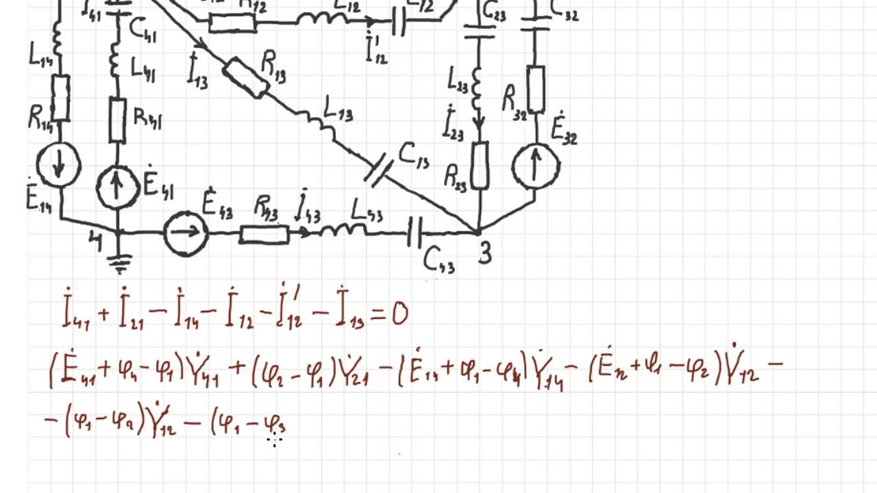 Метод узлового напряжения примеры решения задач решение задачи на титрование