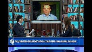 Никол Пашинян наносит удар по российской дипломатии - Российский эксперт о карабахском конфликте