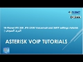 10-Planet IPX 330 ,IPX-2100  VoiceMail and SMTP settings Asterisk |البريد الصوتي