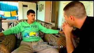 גילי ארגוב בראיון - ''אנשים'' - ערוץ 22 (08/10/13)