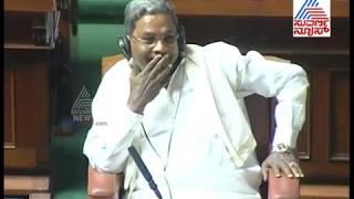 BS Yeddyurappa's Slip Of Tongue. Calls CM Siddaramaiah Instead Of HD Kumaraswamy.