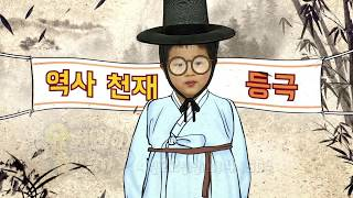 슈퍼맨이 돌아왔다 222회 티저 - 승재네 20180419