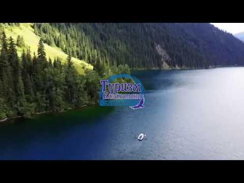 Tourism of Kazakhstan!