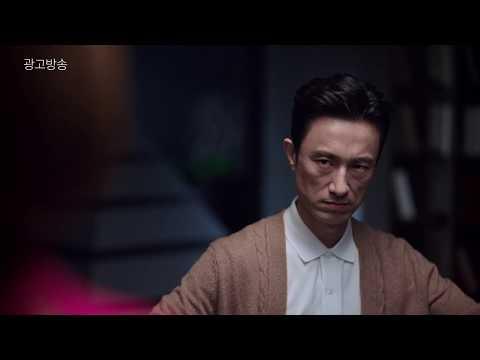 2019_왕뚜껑(스카이캐슬편)(윤세아,김병철)15s