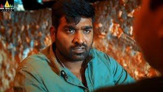 Sindhubaadh Movie Vijay Setupathi Chasing Robbers   2019 Latest Movie Scenes   Sri Balaji Video