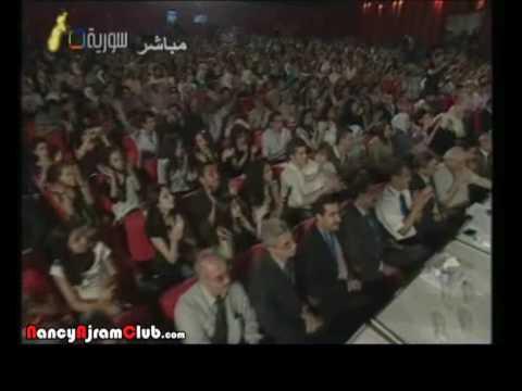 Nancy Ajram - Ebn El Geran (Damascus International Fair Concert 2010)
