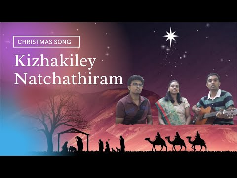 christmas songs in tamil youtube clip