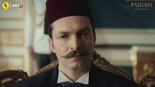 Mehmed Selim'den Fuzuli Şiiri - Payitaht Abdülhamid 43. Bölüm