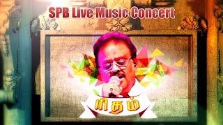 Rhythm | SPB  Live Music Concert | Suryan FM
