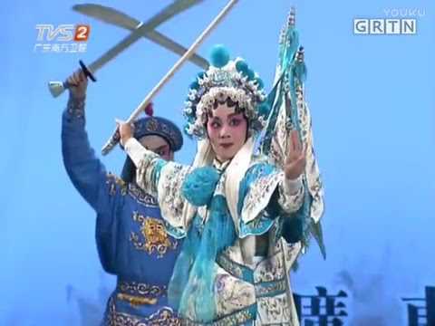 "Cantonese Opera Performances "" HK, China , Macau CO Meet 1"" 2013省港澳粤剧""龙虎风云会""展演1"