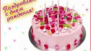 Ahiska  Happy  Birthday Kibar