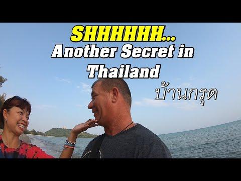 Another Secret Quiet Paradise In Thailand Ban Krut บ้านกรูด