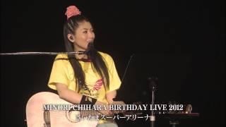 11月3日TOKYO MXにて放送された10周年特番をフルサイズで公開! 現在日...
