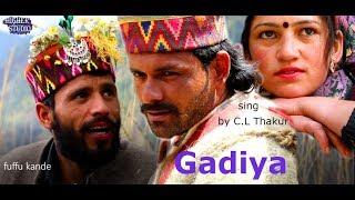 latest himachali best song 2018 \\ C.L Thakur \\ Rajeev Negi \\higher studio//latest kullavi video