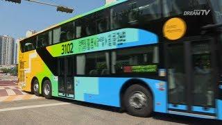 안산시 2층 버스 도입, 22일부터 운행