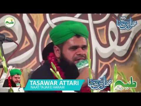 Tasawar Raza Attari  | Tajdar e haram | Dawat e Islami 2017 |New Naat Sharif By Tusawar Raza Attari