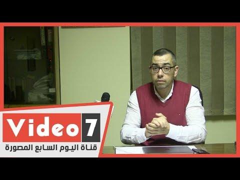 النائب محمد فؤاد: الآباء عاجزون عن رؤية أبنائهم وممارسة دورهم الطبيعى  - نشر قبل 28 دقيقة