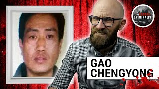 Gao Chengyong: China's Most Feared Serial Killer