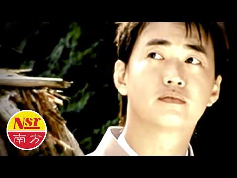 谢国文Stephen Seah – 清音魅力雅集2【天路】(姚乙合唱)