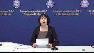 Справляння земельного податку та єдиного податку (4 група)