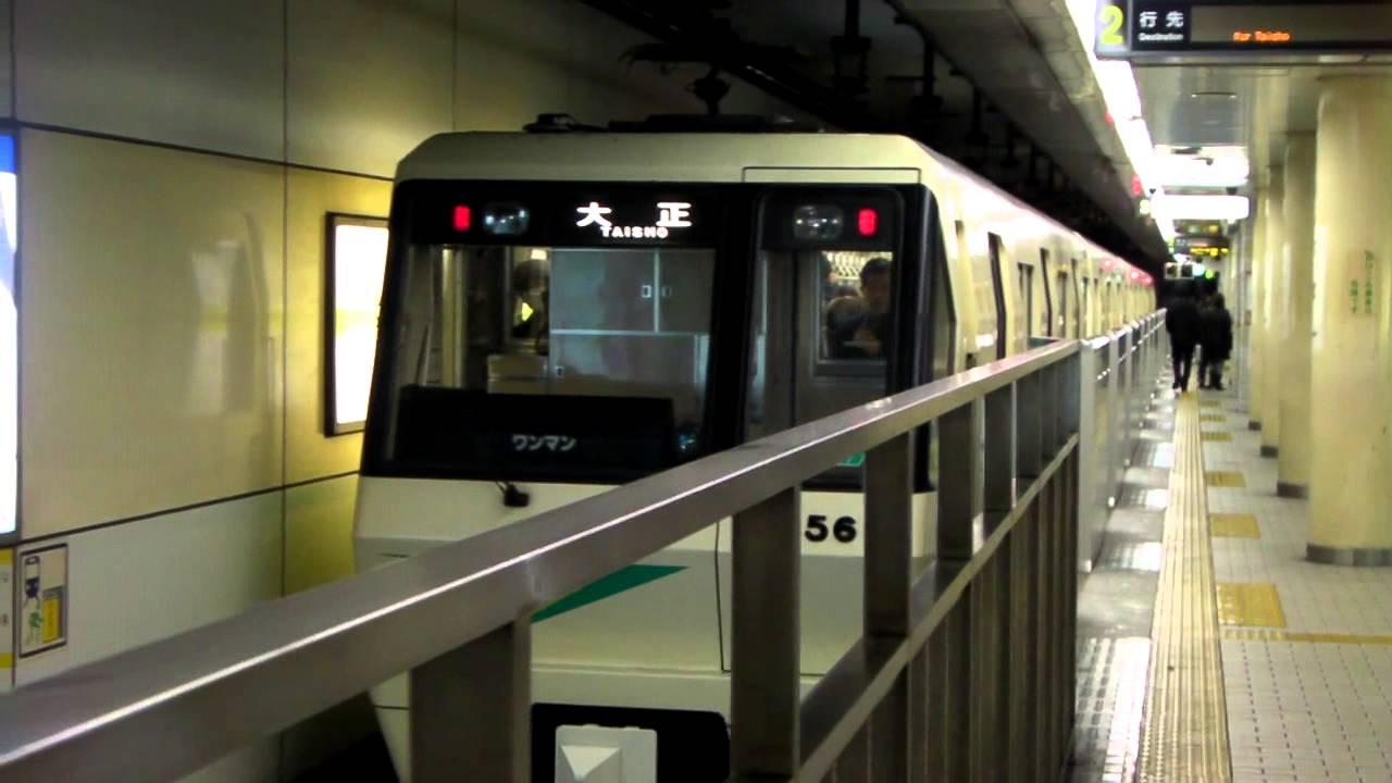 大阪市営地下鉄 長堀鶴見緑地線 ...