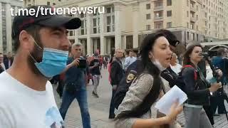 В Москве снова задержания. Обманутые дольщики  решили выступить в поддержку Сергея Фургала на Красно