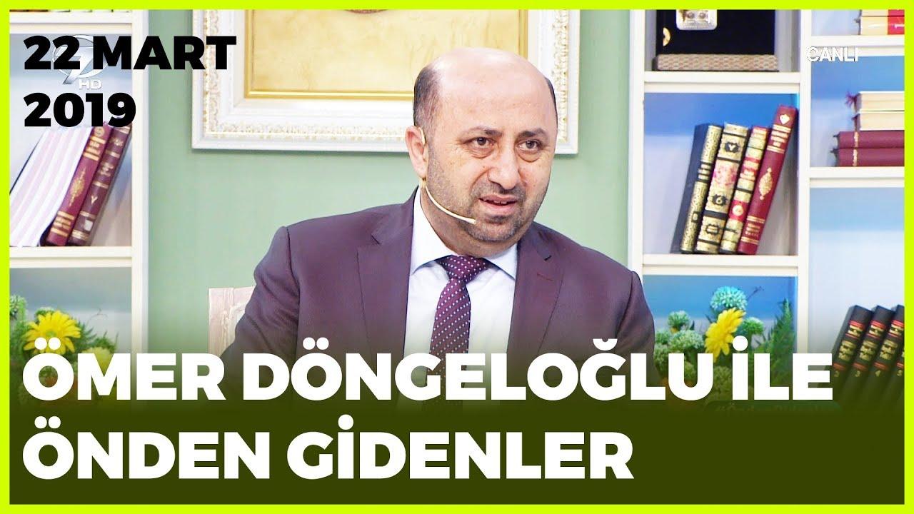 Ömer Döngeloğlu ile Önden Gidenler - 22 Mart 2019