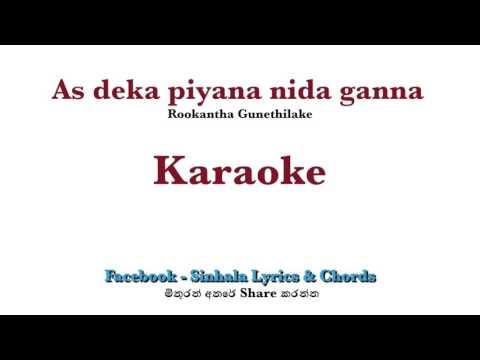 As deka piyana Karaoke (without voice)  Rookantha by Sinhala Lyrics and chords