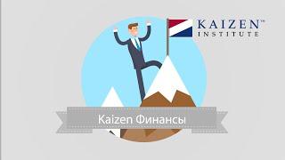 видео Эффективное управление собственным финансовым капиталом