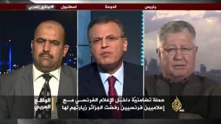 الواقع العربي- الجزائر وفرنسا.. خلافات سياسية وبراغماتية اقتصادية