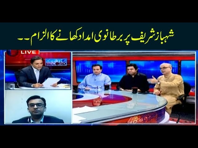 Off The Record | Kashif Abbasi  | ARYNews | 15th July 2019