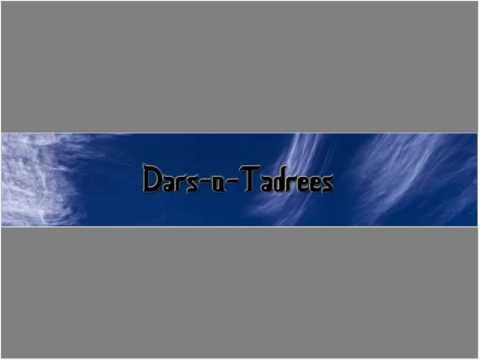 DARS-UL-QURAN SURAH AL-BAQARA #3: 12th April 2017