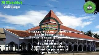 Download Mp3 Al Mahabbah Wali Songo Vol 4  Fulll