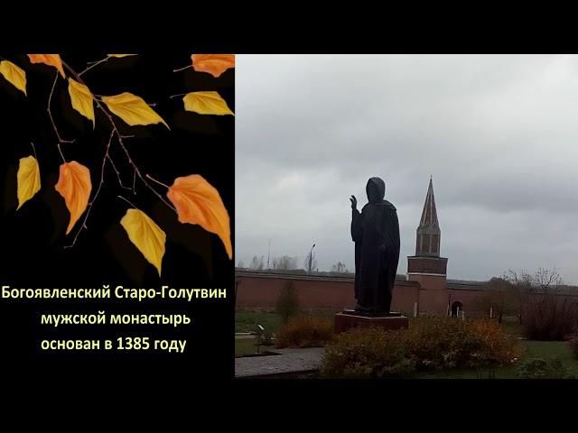 Смотреть видео ♥ Православная Коломна ♥