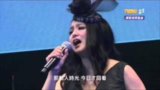 【強行記錄】中女羅生門 - 真.葉蘊儀 (仲有 Dickson)